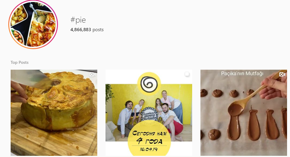 hashtag pie
